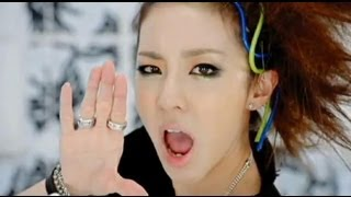 2NE1 / SCREAM (Short Ver.)