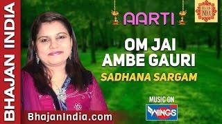 Om Jai Ambe Gauri Aarti with Lyrics | Sadhana Sargam