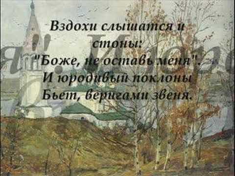 Максим Трошин. Отложим попечение (Да исправится молитва моя)