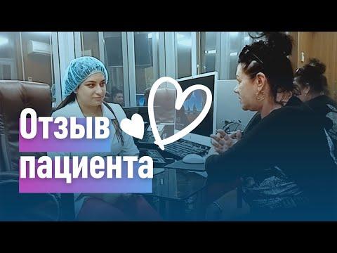 Отзыв о лечении рака желудка 23.09.2020