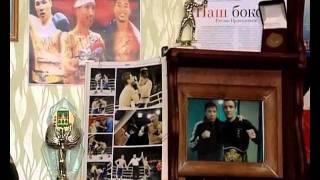 Фильм про Руслана Проводникова (сделай себя сам)