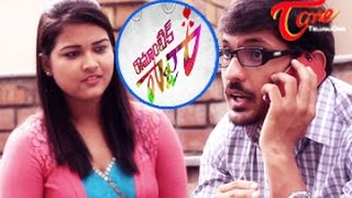 Romantic Raja || Telugu Comedy Short Film || By K. Tarun