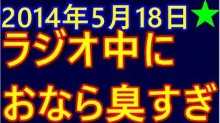 ジャニーズWEST★小瀧&桐山&神山&中間&濱田「ラジオ中にオナラはあかんってwwwww」