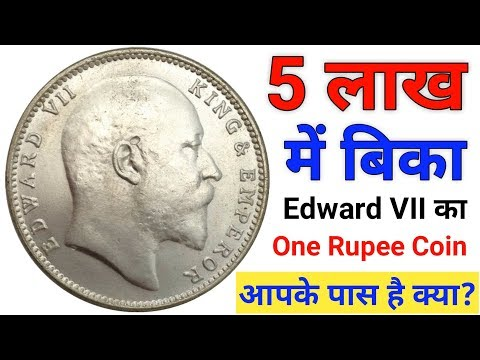 Antique Coins In Kolkata West Bengal Get Latest Price