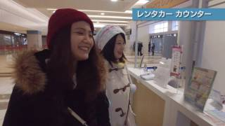 06仙台空港→宮城蔵王・遠刈田行き方レンタカーで宮城蔵王観光