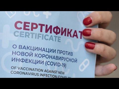 «Πόλεμος» Ρωσίας και Γαλλίας για το εμβόλιο Sputnik V