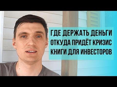 Пушкинская 4а ростов трейдинг