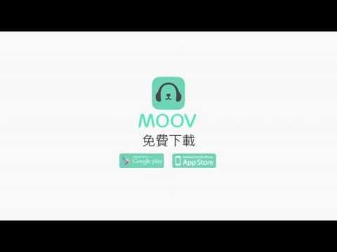Video of MOOV