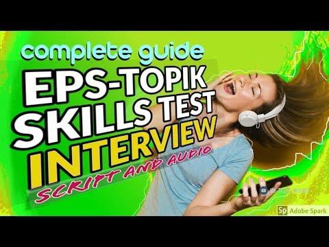 EPS-TOPIK SKILLS TEST|기능 시험|INTERVIEW GUIDE 2019