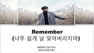 Hwang Chi Yeul- Remember (너무 쉽게 날 잊어버리지마) Han/Rom/Eng Lyrics