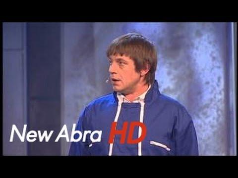 Kabaret Jurki - Masarnia