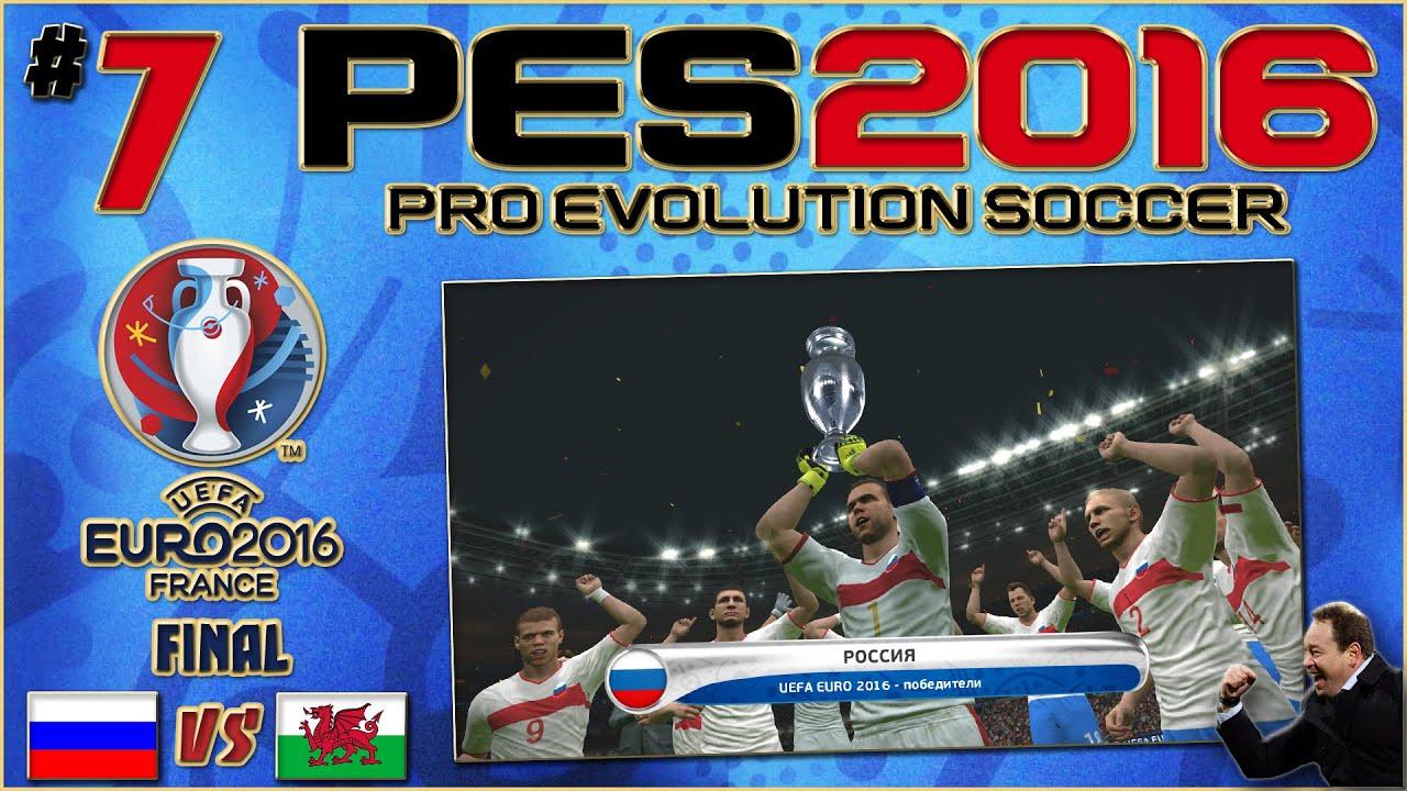 Чемпионат уэльса по футболу