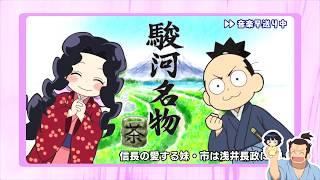 TVアニメ「信長の忍び~姉川・石山篇~」PV第1弾