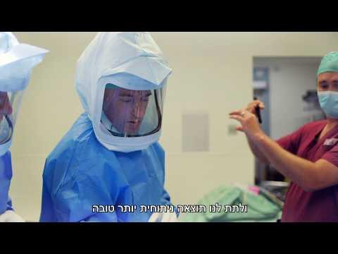 ניתוח החלפת מפרק ברך באמצעות רובוט- ד