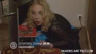 """Seriāla """"UgunsGrēks"""" 15.sezonas noslēgums"""