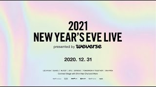 [2021NYEL] 2021 NEW YEAR'S EVE LIVE Official Trailer 1
