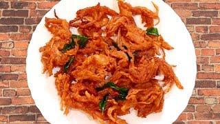 ஒரே ஒரு தடவை வெங்காய பக்கோடா இப்படி செய்யுங்க | Onion Pakoda in Tamil | Tamil Food Masala