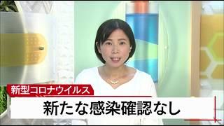 5月2日 びわ湖放送ニュース