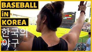 한국 야구는 미쳤다 !  KBO 한국의 야구!