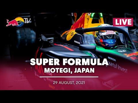 スーパーフォーミュラ第5戦(ツインリングもてぎ)決勝レースのライブ配信動画