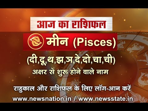Download Pisces Today 39 S Horoscope July 7 Pisces Moon Sign Daily