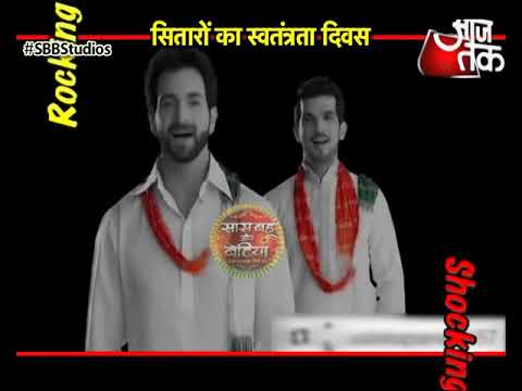 Ishq Mein Marjawan Cast Independence Day