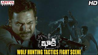 Gambar cover Khakee Movie Scenes   Wolf Hunting Tactics Fight Scene   Karthi, Rakul Preet   H.Vinoth