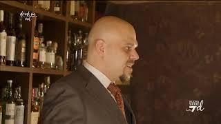 Drink Me Out: Rasputin: il cocktail bar più segreto di Firenze