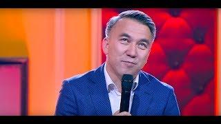 Есен Елеукен КВН ойнады Қызық TIMES