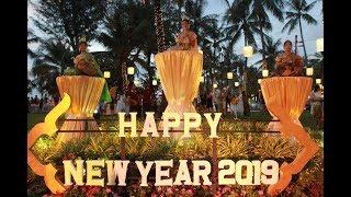 Katathani Phuket Beach Resort - New Year Gala Dinner 2018