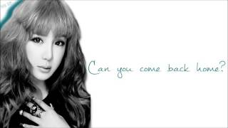 2NE1 - Comeback Home Unplugged Verson)(Color Coded Lyrics: Hangul, Romaji, English)