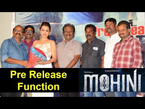 Mohini Movie Pre Release Event