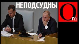 Холопы, в стойло! Суть путинской реформы Конституции РФ