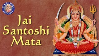 Santoshi Mata Aarti With Lyrics