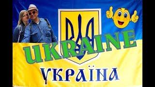 Ukraine - Киев.  Наше путешествие в Украину.Мы в Киеве, что изменилось.