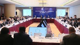 Tin Tức 24h: Việt Nam đã có sự chuẩn bị kỹ lưỡng cho Năm APEC 2017
