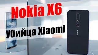 Nokia X6 - Серьёзная угроза для Xiaomi