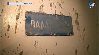 Антонина Саволюк проинспектировала ход ремонтных работ в Крестецкой районной больнице