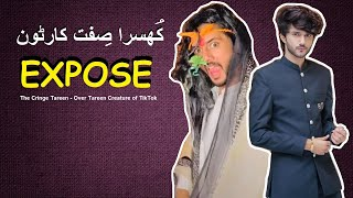 Hussain Tareen : CRINGE TAREEN CREATUR IN PAKISTAN