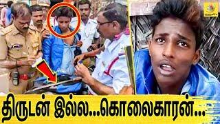 நான் திருட மாட்டேன், ஆளை தான் வெட்டுவேன் | Criminal Confession | Police Arrest
