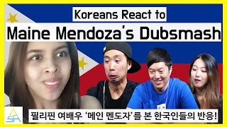 Koreans React to Filipino Actress : Maine Mendoza's Dubsmash [ASHanguk]