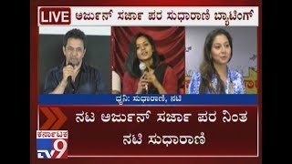 'I Don't Know How Far Shruthi's Accusations Are True' Sudha Rani Support Arjun Sarja