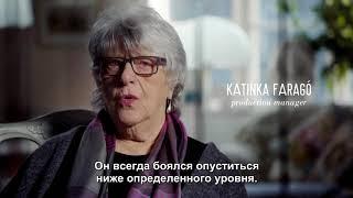 трейлер документального фильма БЕРГМАН, в кино с 9 августа