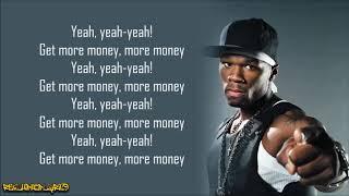 50 Cent - Piggy Bank (Lyrics)