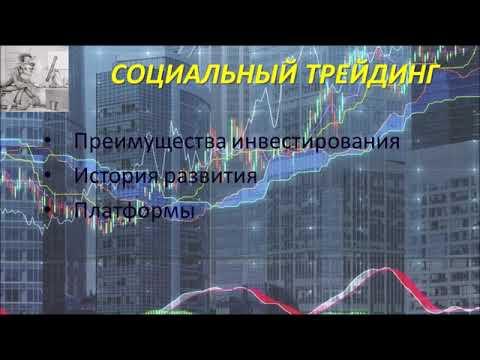 Проблемы рынка опционов