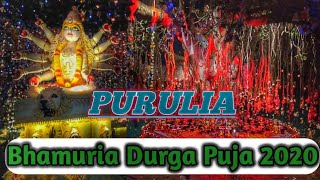 Bhamuria Bathaneswar 2020 Sarbojanin Durga Puja || Bhamuria Durga Puja theme || Bhamuria Pandel 2020 - Download this Video in MP3, M4A, WEBM, MP4, 3GP
