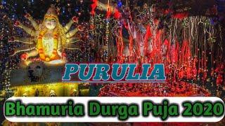 Bhamuria Bathaneswar 2020 Sarbojanin Durga Puja || Bhamuria Durga Puja theme || Bhamuria Pandel 2020 - THE