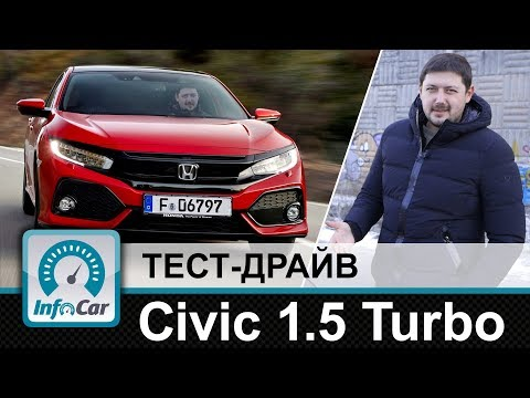 Honda  Civic 5d  Хетчбек класса B - тест-драйв 3