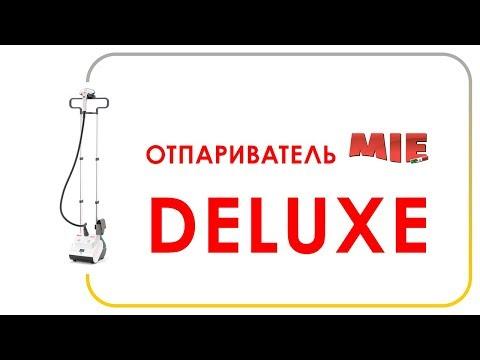 Отпариватель MIE Deluxe Orange