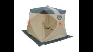 Зимняя палатка для рыбалки нельма куб 1